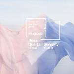 Les couleurs de l'année par Pantone, Serenity et Rose Quartz